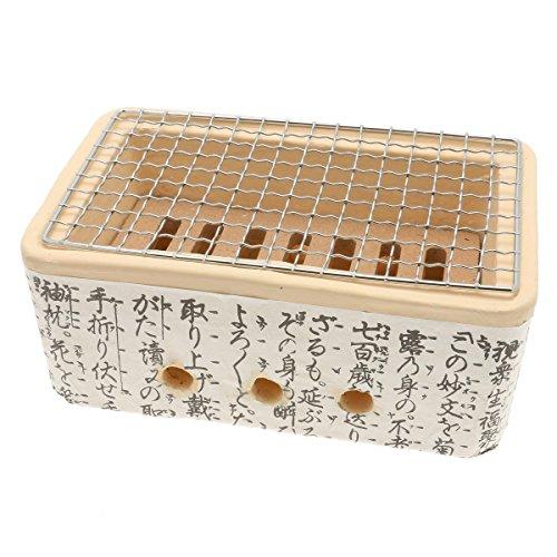 Kotobuki Calligraphy Design Traditional Japanese Yakitori Grill, Small, Terracotta - Grill Japanese
