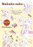 Wakako Zake #1 (English Edition)