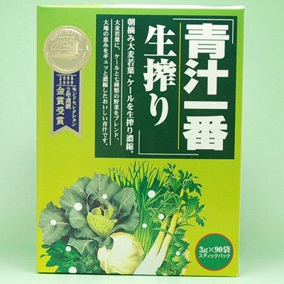 コーワリミテッド 青汁一番生搾り 3g*90包 (#646800) ×3個セット B005LEMK9Y