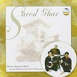 Sarod Ghar