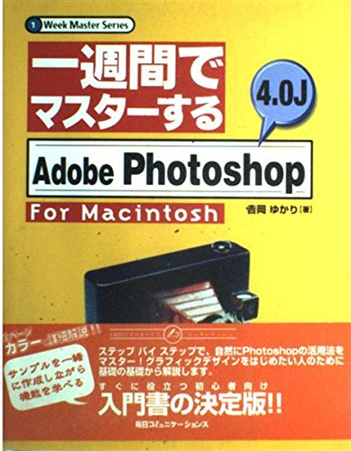 adobe photoshop 4.0 mac