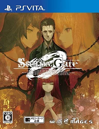 STEINS;GATE 比翼恋理のだーりん - PS3