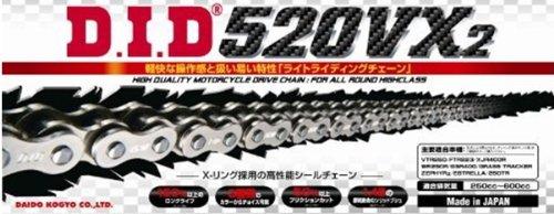 ∽カット済み DIDシールチェーン520VX2-112L《シルバー》カシメジョイント/スズキ (250cc) RMX250ST(SV)【年式96-99】   B007BDNUJ2