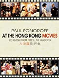 At the Hong Kong Movies, Pauk Fonoroff, 9622176410
