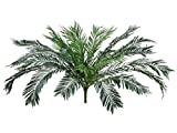 TWO 37'' Cycas Palm Artificial Tree Silk Plants Bush Decor 9507