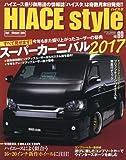 HIACE Style vol.69 (CARTOPMOOK)