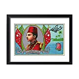 Framed 24x18 Print of King Farouk - Ruler of Egypt - Eid Greeting Card (11579671)