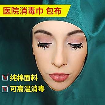 Algodón quirúrgico agujero toallas cara cirugía estética de funcionamiento de cortinas (70 x 80 cm