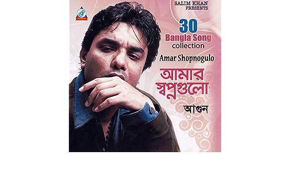 wind of change gaan bangla mp3 free download
