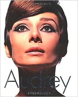Audrey オードリー・ヘップバーン 60年代の映画とファッション