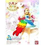 キラキラ☆プリキュアアラモード キューティーフィギュア2 [1.キュアパルフェ](単品)
