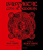 Live at Budokan-Red Night & Black Night Apocalypse [Blu-ray]