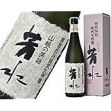 芳水 特別仕込純米大吟醸 720ml
