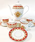 Brew To A Tea China Tea Set (Persian Market), China Tea Service, Tea Set for Adults, Tea Cups, China Teapot, Tea Service, Creamer Pitcher, Cream & Sugar Set, Tea Cups & Saucers, Tea Pot, 11 Piece