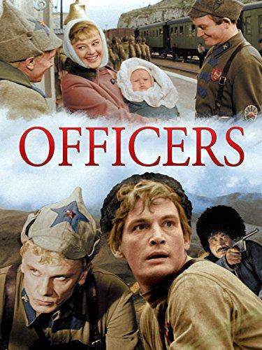 Officers Film