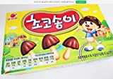 Orion Choco 송이 Chocolate Snack -- 50gX 2 Boxes (Mushroom Shaped Chocolate Topped Mini Biscuits)Korean Food Children Nutritious Snacks Gift Promotion