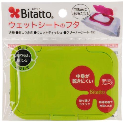 Bitatto ビタット ウェットシートのふた マスカット