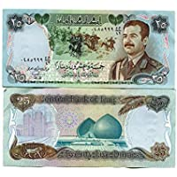 1986 Iraqi Central Bank 25 Dinar Saddam Hussein, Iran-Iraq War Issue With Martyr's Memorial On Reserve, Printed On Swiss Paper Same As US Dollar Graded by Seller Circulated