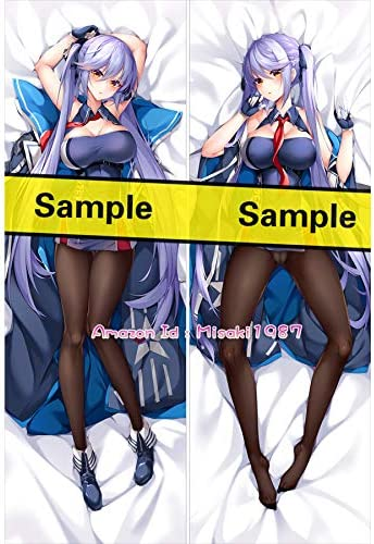 Azur Lane Dakimakura Anime Girl Hugging Body Pillow Case Cover アズールレーン