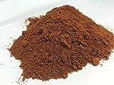 Spice Specialist's Cayenne Pepper (30,000 HU) 5 pound Bag