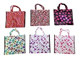 Lot of 12 Reusable Large Vinyl Printed Shopping Bags Tote Grocery 15 1/8' x 13 3/4' x 4 1/4'