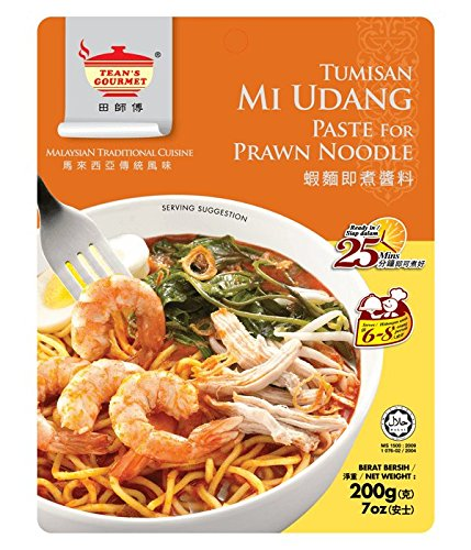 (Malaysian Traditional Prawn Noodle Paste )