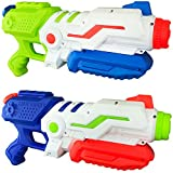 Liberty Imports Max Burst Super Water Gun High Capacity Power Soaker Blaster - Kids Toy Swimming Pool Beach Sand Water Fighting (2 Pack)