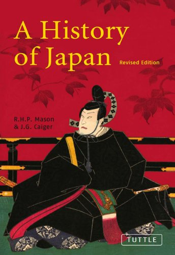 History of Japan: Revised Edition cover