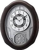 "Rhythm Clocks ""Glory Espresso"" Magic Motion Clock Review"
