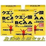 グリコ クエン酸&BCAA 3個セット