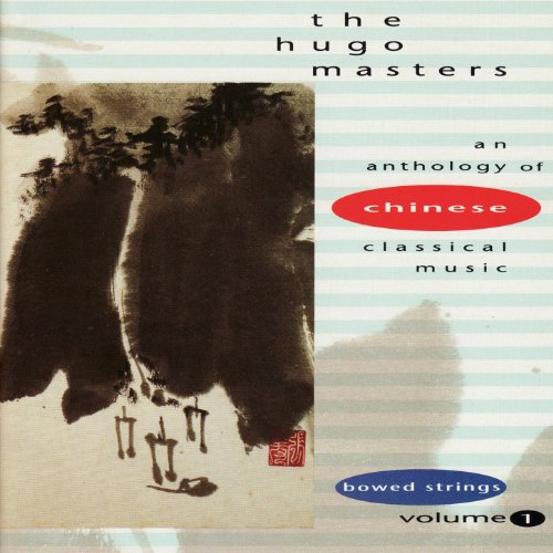 (The Hugo Masters, An Anthology of Chinese Classical Music: Vol. 1: Bowed Strings)