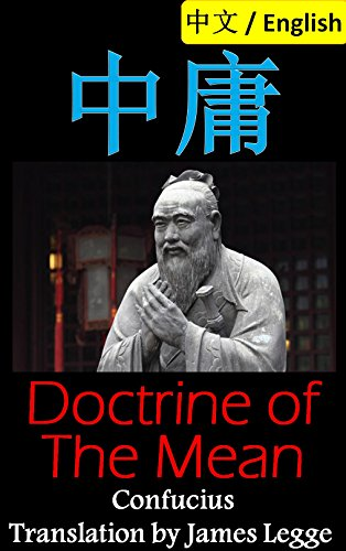 Doctrine of the Mean: Bilingual Edition, English and Chinese ??: A Confucian Classic of Ancient Chinese Literature ??