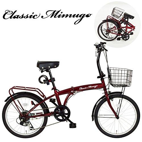 折りたたみ自転車 折り畳み自転車 折りたたみ自転車 折り畳み自転車 20インチ クラシックミムゴ Classic Mimugo FDB20 6S OP MG-CM206   B01DQZN40S