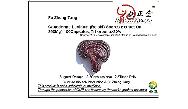 Amazon com: Duan-Wood LINGZHI / Ganoderma Lucidum / Red Reishi Spore