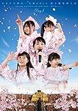 ももクロ春の一大事2014 国立競技場大会~NEVER ENDING ADVENTURE 夢の向こうへ~」Day1 LIVE DVD (通常版)