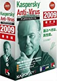 Kaspersky Anti-Virus 2009 優待版