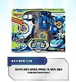 Power Battle Watch Mini-Battle League Season 2 Power Coin Battle Ultra Blue Will