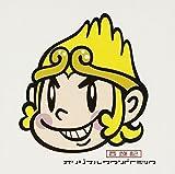 Soundtrack by Saiyuki (2006-03-01)