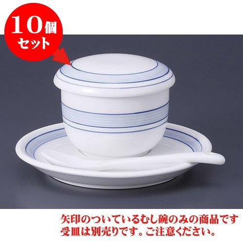 10個セット むし碗 紺ライン丸型むし碗 [7.5 x 6.8cm] 強化 【料亭 旅館 和食器 飲食店 業務用 器 食器】   B01N6SIFFH