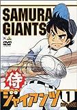 ????????????????????? DVD BOX 1 by Ikki Kajiwara