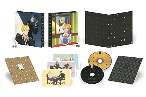 ACCA: 13-ku Kansatsu-ka (English Subtitles) Blu-ray Box 1 [Limited Edition]