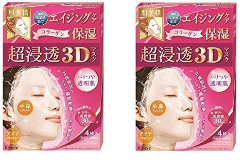Kracie Hadabisei Facial Mask 3d Aging Moisturizer(Set of 2)