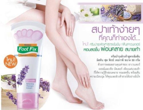 Amlactin Cream For Face - 6