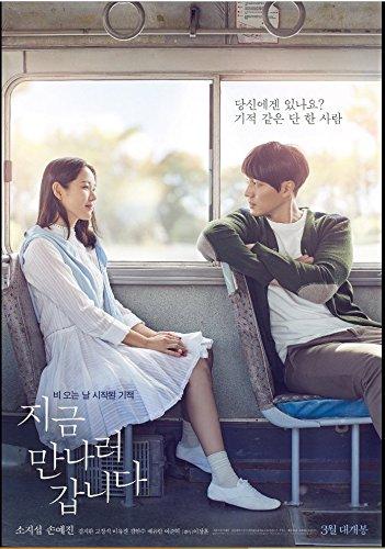 Amazon Com Be With You Son Yejin So Ji Sub 2018 Korean Mini Movie