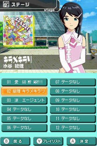 Amazon.co.jp: アイドルマスタ...