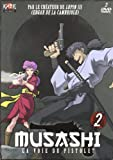 musashi complete collector's box ltd eps.01-26 6 (dvd) italian import