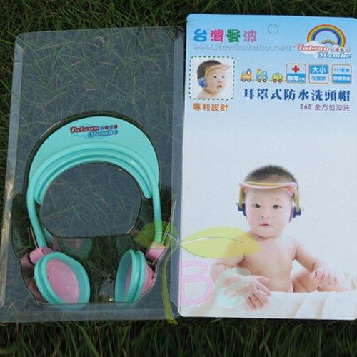 Children Earmuff Shampoo Bath Bathing Shower Cap Hat Wash Hair Shield for Baby Boys Girls (blue)