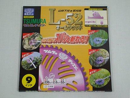 【草刈機刈払機用】 【チップソー】 L-52 【ツムラ】 【230mm】 【52枚刃】 25枚入 B003CEXTZO 25