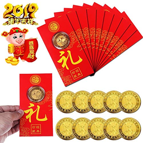 JETTINGBUY 20Pack Chinese 2019 Gold Pig Year Gift Souvenir Set, 10 HongBao Red Envelopes+10 Commemorative Coins, Gilding Present Souvenir New Year Craft Gift Lucky Zodiac Gifts Blessing Souvenir -
