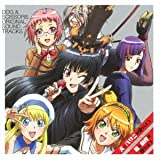 Animation Soundtrack - Inu To Hasami Wa Tsukaiyo (TV Anime) Original Soundtrack [Japan CD] AVCA-62226